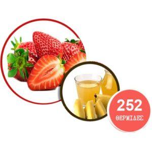 Herbalife Plenty of Juicy Fruit