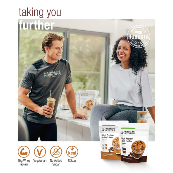 Macchiato High Protein Iced Coffee Drink Mix 322g