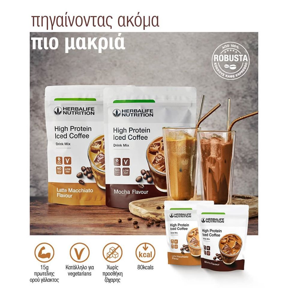 Mocha High Protein Iced Coffee Drink Mix 322g