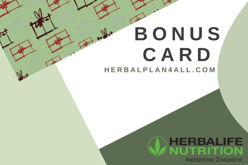 Bonus Card herbalpla4all